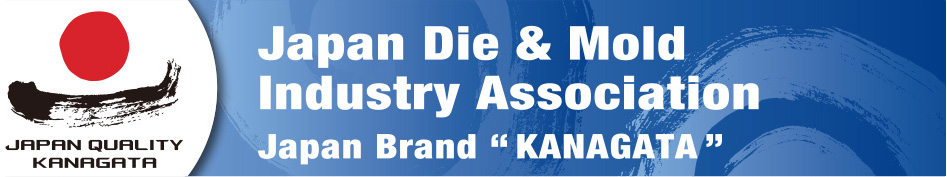 Company List -Japan Die & Mold Industry Association -Japan Brand
